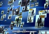 留学生及中国公民的海外安全如何保障?(九眼海外安全宣传片)