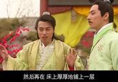 穿越男进宫找棉花,让唐朝皇上利用棉花织布,夹在衣服中超暖和