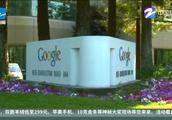 未屏蔽被禁网页,谷歌被俄罗斯开罚单
