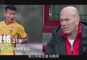 北京行齐达内:中国年轻球员想在欧洲踢上球要不懈努力 付出行动