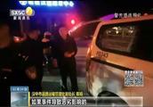 汉中:出租车司机与乘客言语不和起冲突 运营处将重拳整治