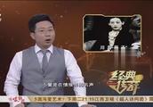 藏阴影里的日本第一女间谍——南造云子给中国抗战造成严重危害