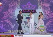 韩庚点评林志玲穿的晚礼服,全程不敢正面看,太害羞了!