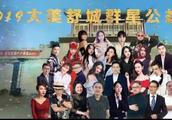 2019大美舒城群星公益演唱会1月2日开唱!