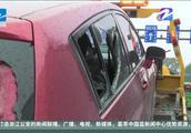 险!轿车追尾后自燃 交警果断砸窗救出昏迷司机