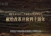 东方卫视为何播《大江大河》而非《外滩钟声》?有三个重要原因!