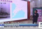 南京大屠杀死难者国家公祭日,近万人参加公祭仪式