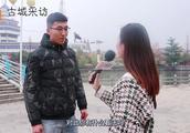 古城采访第七期,《你对陈羽凡吸毒事件怎么看》,看看路人的看法