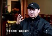 湖南卫视《新闻当事人》:马元——角色里的唐山故事