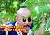 热播剧《大帅哥》主题曲MV《我帅故我在》张卫健献唱