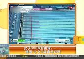 恭喜!2018年短池游泳世锦赛,16岁小将800米自由泳夺冠