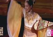 佟丽娅给吴亦凡伴舞,太漂亮丫丫古装造型令吴亦凡移不开目光了!