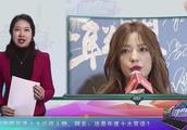 赵薇获年度十大公益人物,古天乐韩红落榜,奖项引争议成年度笑话