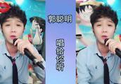 被称快男的高火火和郭聪明翻唱几首新歌,网友:郭聪明太有才了!