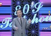 王自健:蛋蛋嘲笑建国吃太多找不到工作,建国抱着蛋蛋用头撞墙