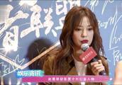 赵薇荣获年度十大公益人物,古天乐、韩红未能上榜!