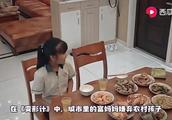 温馨画面只是节目假象农村娃被嫌弃,城里的父母连样子都懒得摆