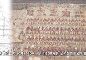 20吨巨石一人就能举起金字塔就是用这原理建成的!