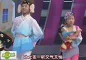 《二人转大连唱》表演:郭旺盛喆等
