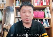 一个日本人对南京大屠杀的想法-2018年南京大屠杀公祭日