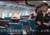 为什么高铁动车乘务员的离职率高到可怕呢?说出来你都不一定会信