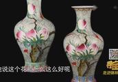 大姐家的两个瓶子,上海博物馆2700万收购过,鉴定后王刚惊讶了