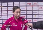 采访中国乒乓球天后刘诗雯,被问及心态如何,回答让人鼓掌