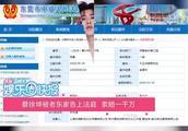 蔡徐坤被老东家告上法庭,索赔一千万