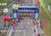 航拍3万人起跑,场面壮观!空中视角看2018深圳国际马拉松