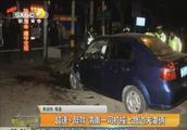 超速+醉驾 渭南一司机撞上路边夫妻俩 司机与被撞妻子当场死亡