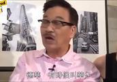 吴孟达:我叫刘德华为大老 他不肯 因为大佬死了 要我叫他为二老