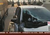 手机惹祸:一道强光导致事故