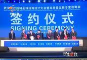 长江新城一口气签下16个项目!涉及知名医院和主题公园