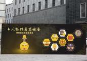 1月5日,财富龙酒首发仪式在国家新媒体隆重开幕