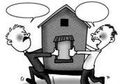 民事纠纷起诉书,怎样写宅基地纠纷起诉书