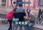 张智霖:我们喜欢巴黎,袁咏仪:我喜欢爱马仕