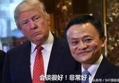 见特朗普的时候,马云真给中国长脸!