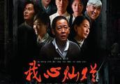 《我心灿烂》电视剧剧情介绍 1-37集全集剧情大结局
