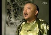 和珅被坑的最惨的一次,纪晓岚最后都不忍心再坑下去了