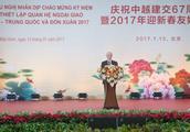 「夜宵」越南在南海态度软化,对中国示好;小偷将蟒蛇塞裤裆偷走
