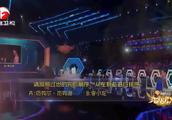 李彬自爆曾模仿过猫王,网友吐槽辣眼睛!