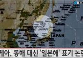"""韩国宜家出售地图将东海标为""""日本海"""" 引韩网友不满"""