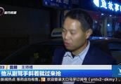 的哥乘客起纠纷,乘客对出租车拳打脚踢,还拒绝支付车费