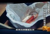 1988锦鲤鱼国际贩毒案,主犯王宗晓为走私毒品,将毒品塞进鱼肚子