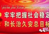 河北省肃宁县叫车大发时时彩