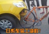 """日系车""""偷工减料""""为什么还卖那么好?老司机说了实话,很有道理"""