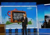 吴伟雄:海南省农信社实行一手贷资金一手送技术助农脱贫