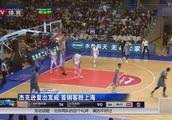 CBA:杰克逊复出发威,北京首钢男篮客场104:92击败上海队
