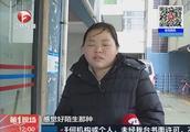 女孩电梯内疑遭陌生男子猥亵,警方已介入调查