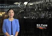 被九鼎收购的FT保险VIP中心,到底有多豪!(视频)